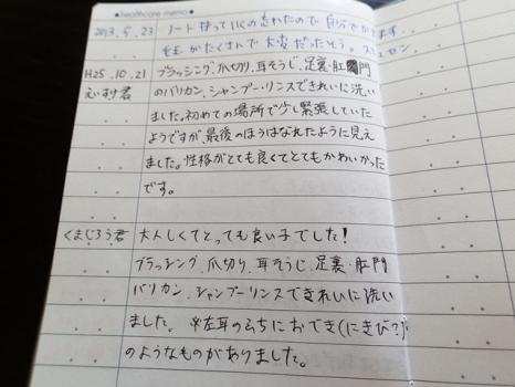 20131021_05.jpg
