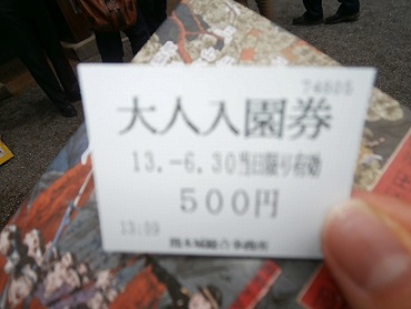 P6300385.jpg