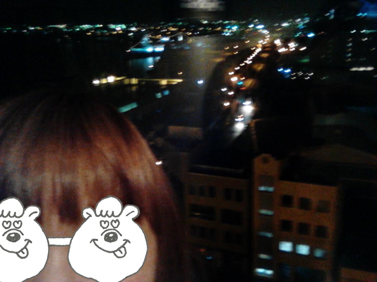 夜景と一緒