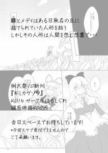 hiname5.jpg