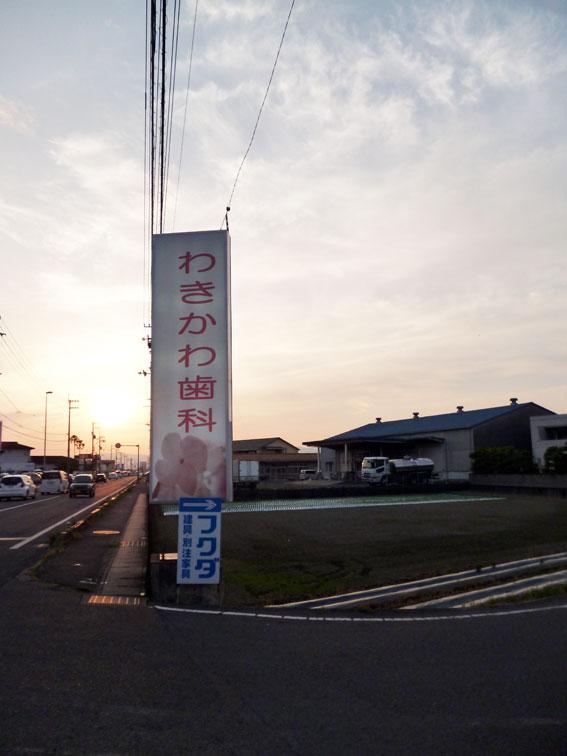 道路沿い電飾2
