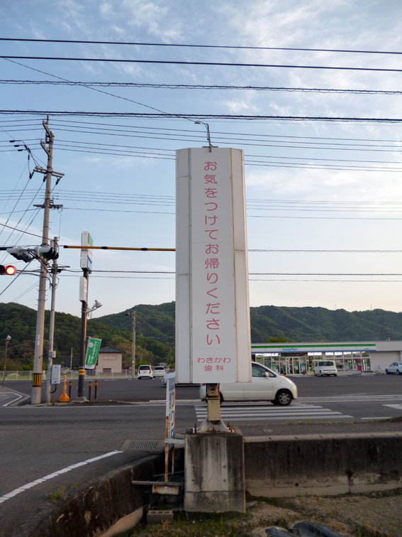 道路沿い電飾3
