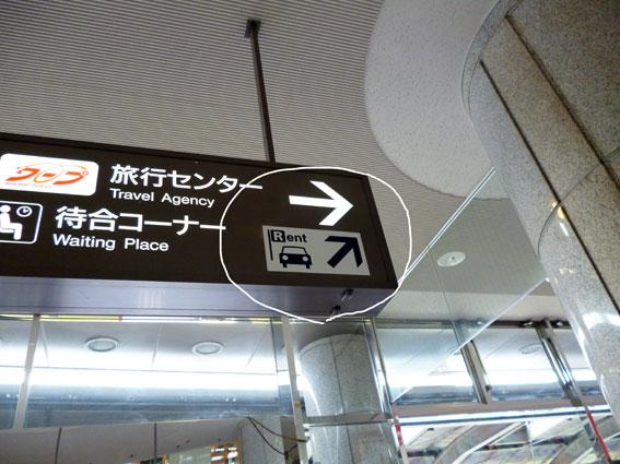 駅レンタカー3