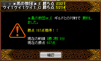 130603Gv