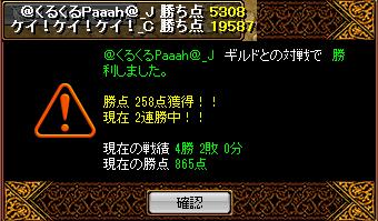 130605Gv