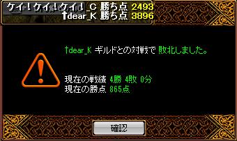 130611Gv