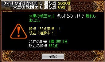 130703Gv