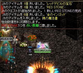 130724鏡1