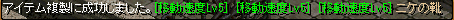 130724鏡2