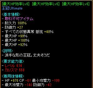130821鏡1