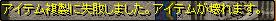 130821更新分鏡1