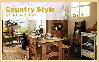 style_bnr_2.jpg