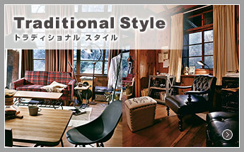 style_bnr_3.jpg