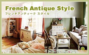 style_bnr_4.jpg