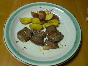 牛モモ肉のミニステーキ