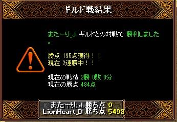 5月7日 ライオンGv VSまたーり_J様