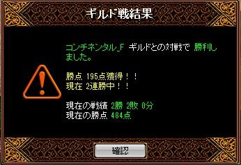 5月31日 ラオスGv VSコンチネンタル_F様