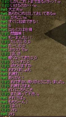 りぽさん 2
