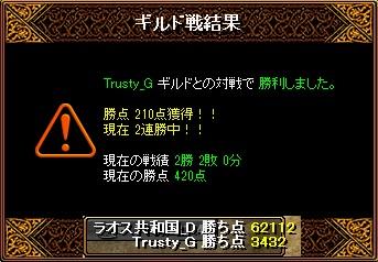 6月20日 ラオスGv VS Trusty_G様