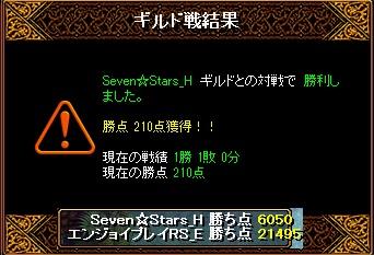 10月28日 エンジョイGv VS Seven☆Stars_H様