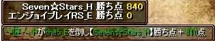 エンジョイGv VS セッター様にて