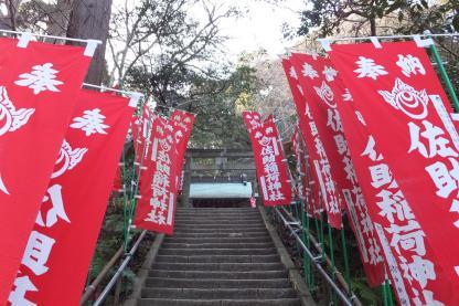佐助稲荷神社 019