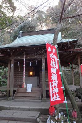 佐助稲荷神社 054