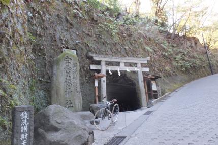宇賀福神社(銭洗弁財天) 002