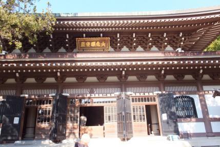 円覚寺 027