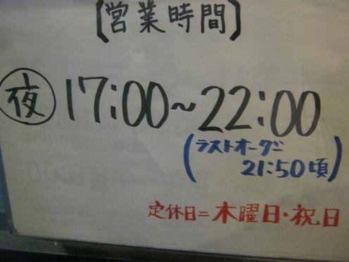 9-30 003
