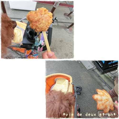 20131019blog17.jpg