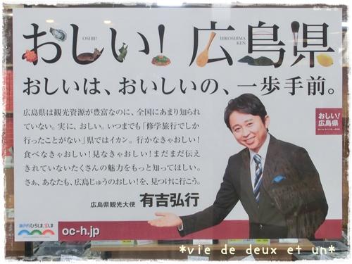 20131019blog20.jpg