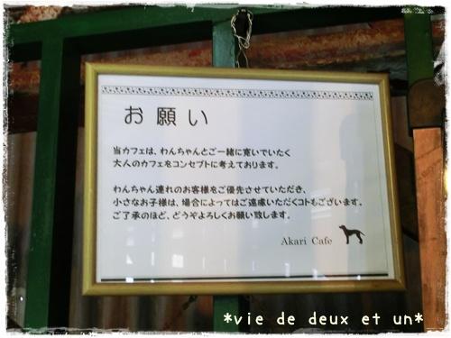20131019blog38.jpg