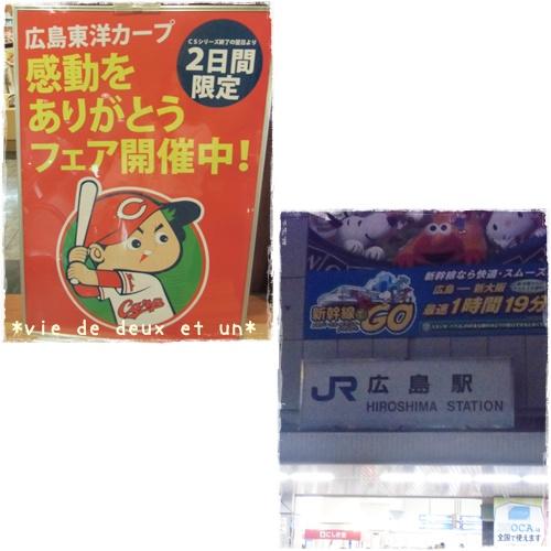 20131019blog47.jpg
