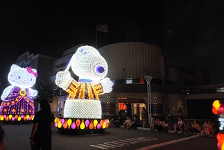 大阪 10