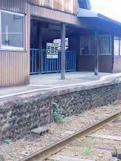 西御坊駅 130713_1457~001