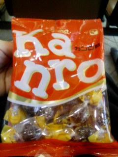 カンロ飴 袋 130820_1019~001