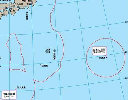 南鳥島 200海里c