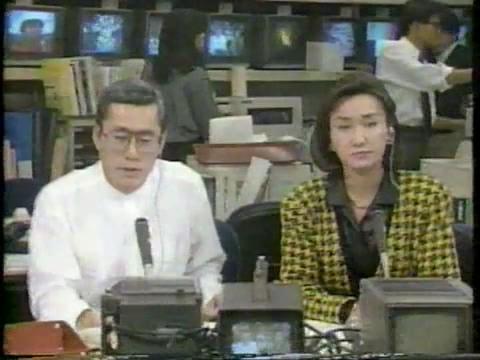 三原山噴火でつぶれた夕ニャン 逸見アナと幸田シャーミン