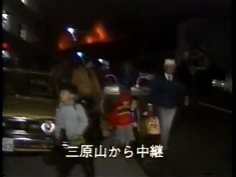 三原山大噴火 噴火からの避難