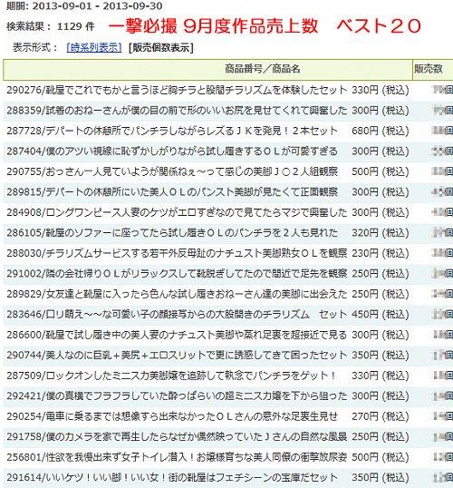 20130930002.jpg