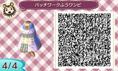 fc2_2013-05-26_19-40-40-081.jpg