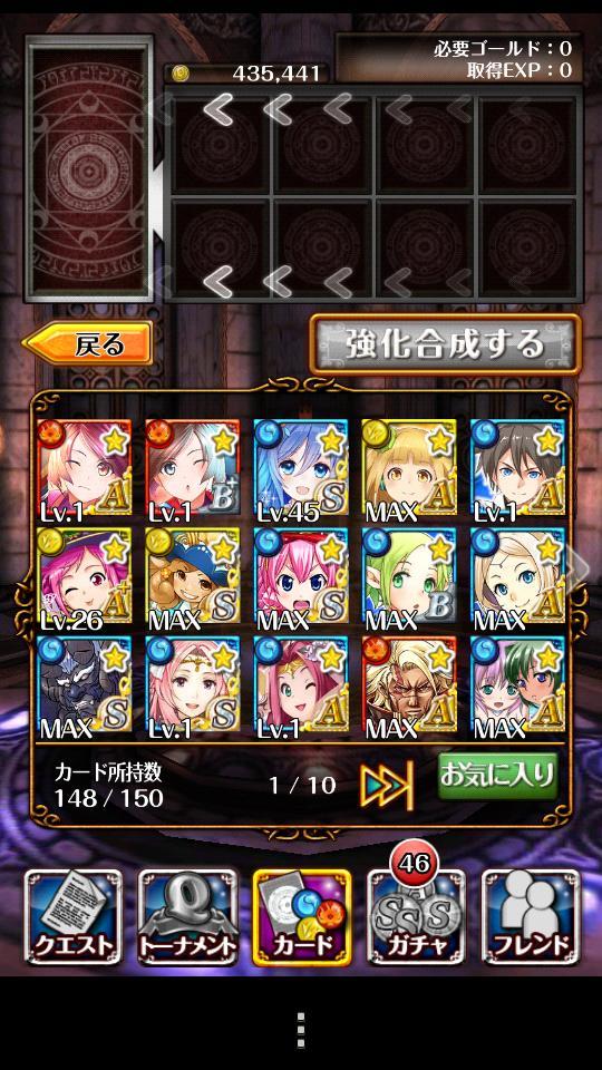 ボックス1