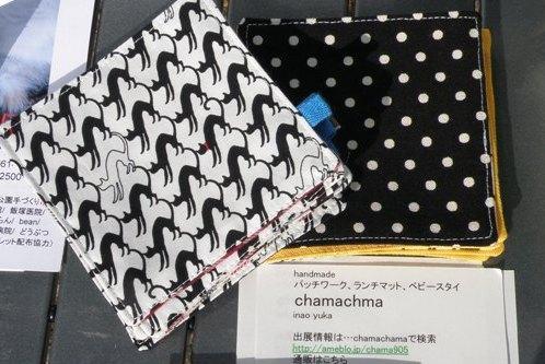 20121201chamachma.jpg
