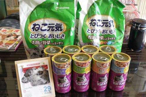 20121229HY.jpg