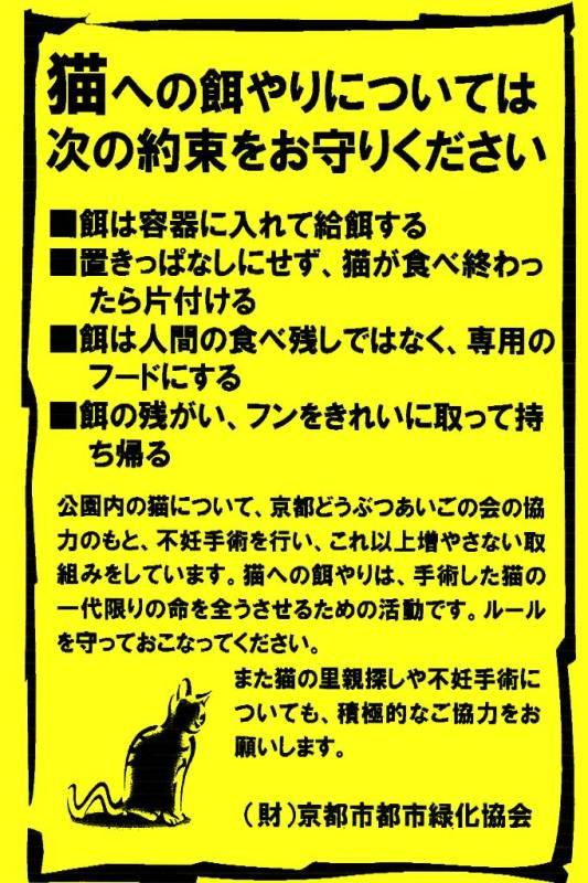 CCF20111028_00001.jpg