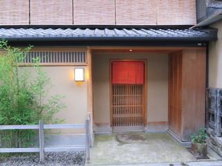 京都四条西洞院 懐石料理 緒方(おがた)情報