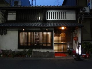 京都四条大宮 焼肉 藤むら情報