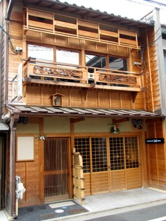 京都祇園 イタリア料理 245 祇園情報