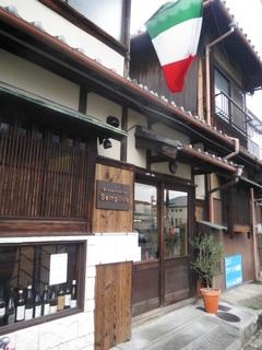 京都中書島 イタリア料理 センプリチェ情報
